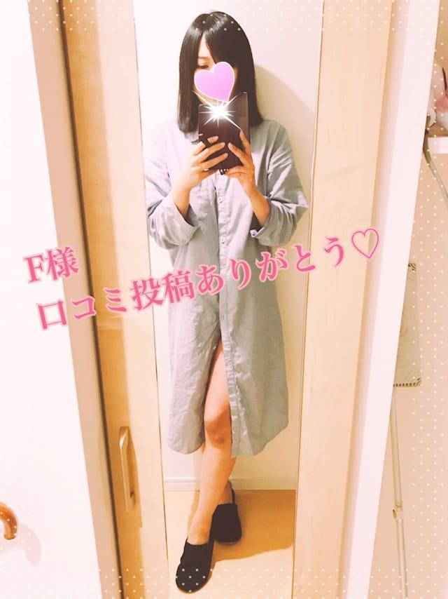 「口コミ投稿ありがとうございます♡」11/21(火) 20:20 | ゆりの写メ・風俗動画
