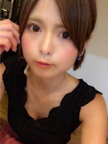藤堂 亜美「りょうくんへ♡」11/21(火) 20:46   藤堂 亜美の写メ・風俗動画