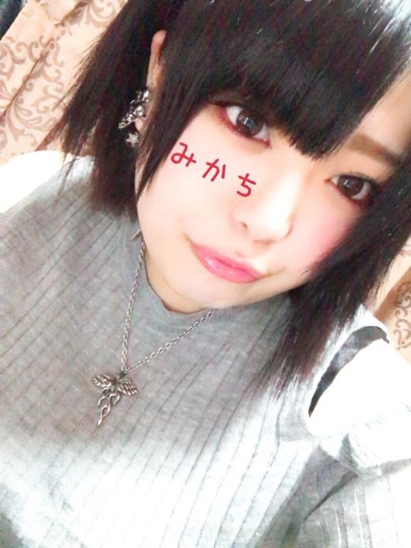 みか「出勤しましたっ!!」11/21(火) 21:05 | みかの写メ・風俗動画