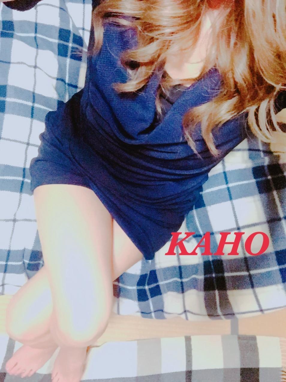 「こんにちは♪」12/22(火) 22:58 | かほの写メ・風俗動画