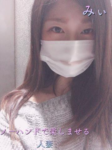 「伸びる…!」12/23(水) 02:05   みぃの写メ・風俗動画
