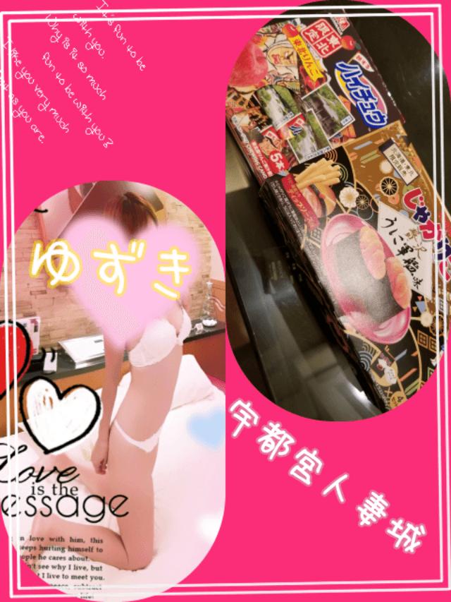 柚月「ローション風呂(*/-\)」11/22(水) 00:32   柚月の写メ・風俗動画