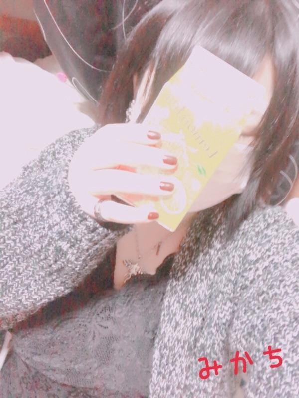 みか「お疲れ様ですっ。」11/22(水) 01:23 | みかの写メ・風俗動画