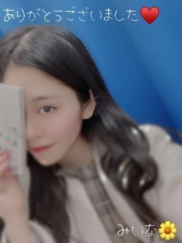 「もう一つの…♡」12/23(水) 11:45 | みいなの写メ・風俗動画