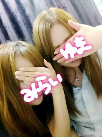ミライ「愛しの妹」11/22(水) 12:14   ミライの写メ・風俗動画