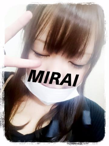 ミライ「メッセージ♡」11/22(水) 12:14   ミライの写メ・風俗動画