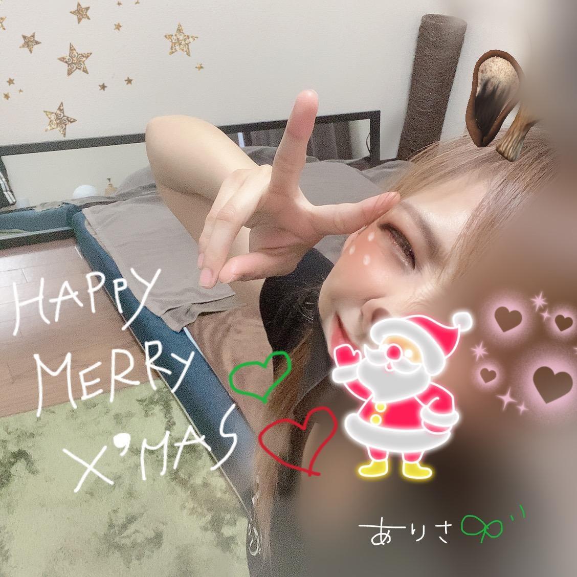 「クリスマスイブ(♡)」12/24(木) 16:26 | 亜梨沙~ありさ~の写メ・風俗動画