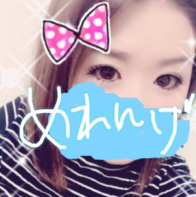 めれんげ「お久しぶり!」11/22(水) 13:10 | めれんげの写メ・風俗動画