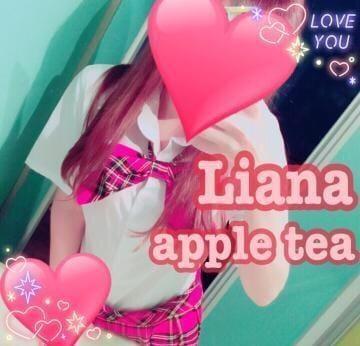リアナ「11/20 お礼♡」11/22(水) 13:26   リアナの写メ・風俗動画