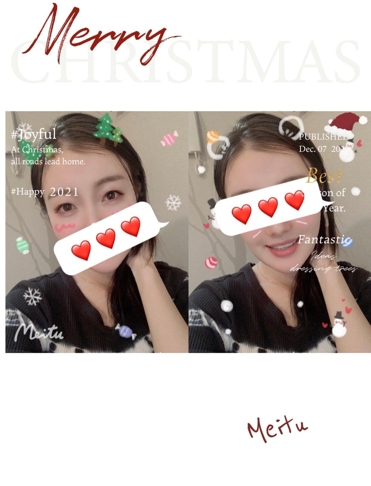 「♡(๑˃̵ᴗ˂̵)♡」12/24(木) 18:24   桐谷ユアの写メ・風俗動画
