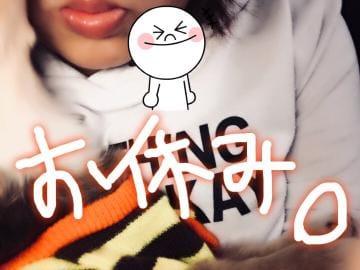 結愛(ゆあ)「★ゆあまる★」11/22(水) 13:48 | 結愛(ゆあ)の写メ・風俗動画