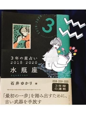 「スピチュアル」11/22(水) 15:51 | ひすいの写メ・風俗動画