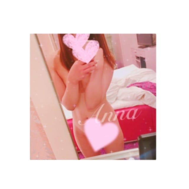 あんな(エレクト)「11月21日のお礼☆」11/22(水) 16:08 | あんな(エレクト)の写メ・風俗動画