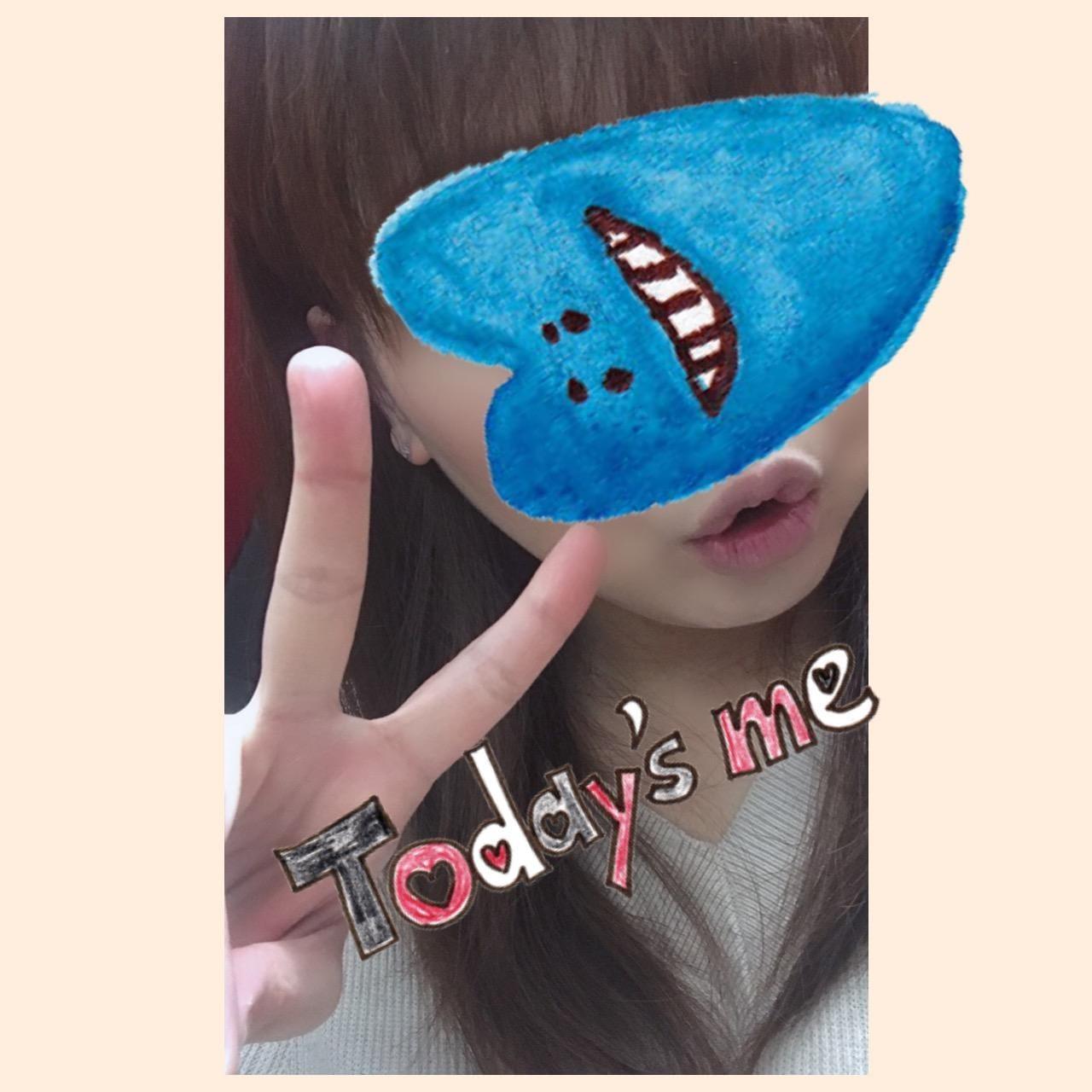 「おはよーー♪」12/25(金) 09:41 | みさおの写メ・風俗動画