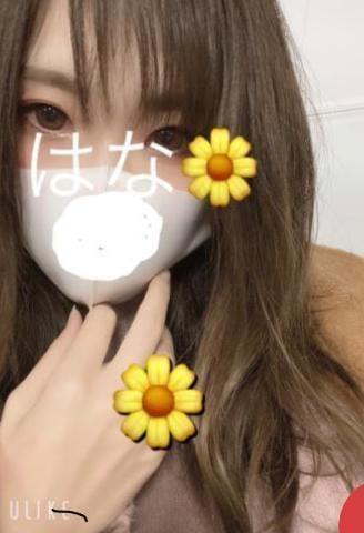 「??お知らせ??」12/25(金) 09:55 | はな☆未経験×小柄×細身の写メ・風俗動画