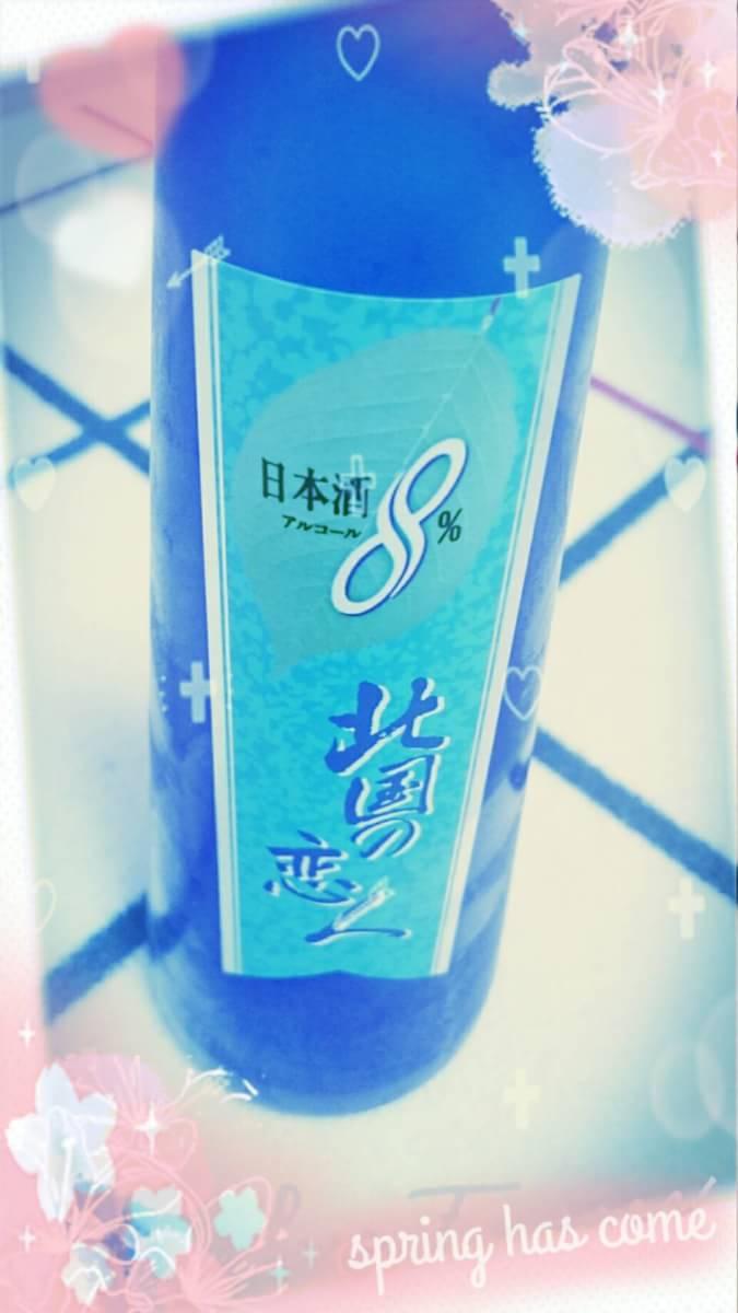 「こんばんは☆」11/22(水) 17:20   かずさの写メ・風俗動画