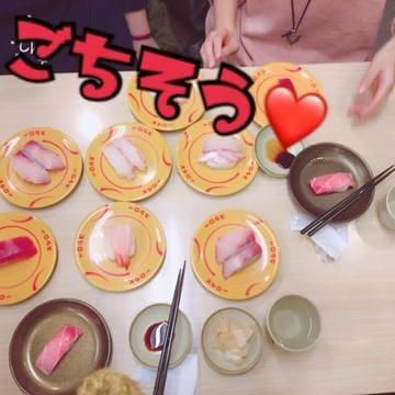 アヤナ「しーすなう♡」11/22(水) 18:51   アヤナの写メ・風俗動画