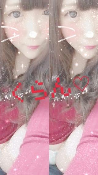 「♡出勤♡」11/22(水) 19:05 | くらんの写メ・風俗動画