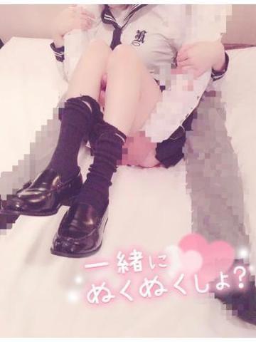 「好き?」12/26(土) 00:05 | ルカの写メ・風俗動画