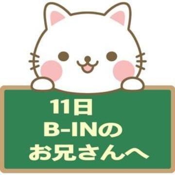 みやび「♡お礼日記♡」11/22(水) 20:55 | みやびの写メ・風俗動画