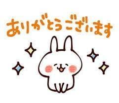 みゆき「お礼♡」11/22(水) 21:10   みゆきの写メ・風俗動画
