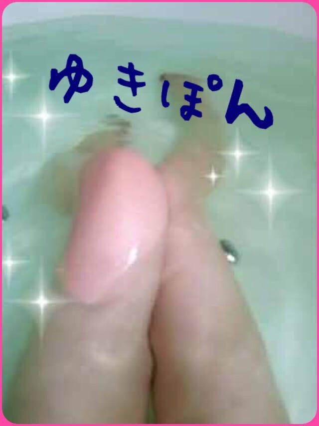 ゆきぽん「幸せ♡」11/22(水) 21:35 | ゆきぽんの写メ・風俗動画