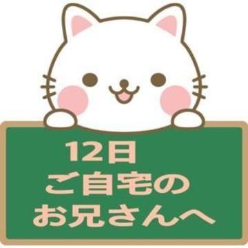 みやび「♡お礼日記♡」11/22(水) 21:56 | みやびの写メ・風俗動画