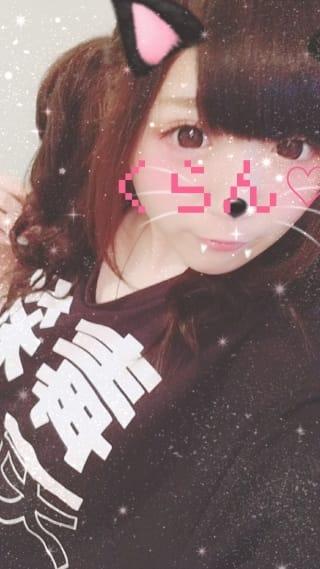 「♡今日は?♡」11/22(水) 22:09 | くらんの写メ・風俗動画