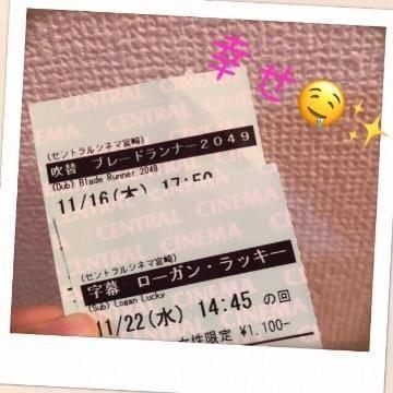 ロビン「♡映画♡」11/22(水) 23:36   ロビンの写メ・風俗動画