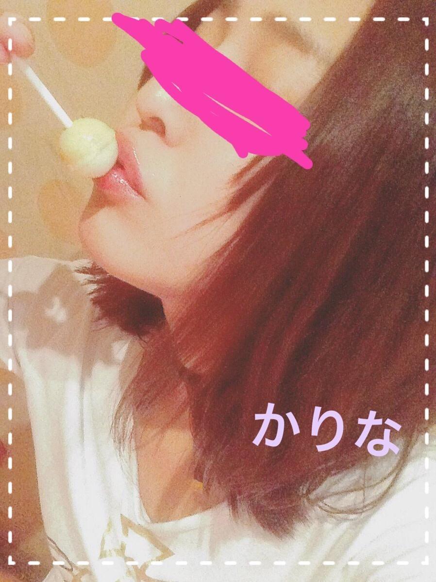 「\(^o^)/」11/22(水) 23:52   かりなの写メ・風俗動画