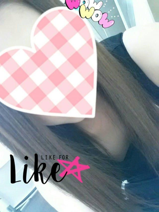 美優「おれい」11/23(木) 00:31 | 美優の写メ・風俗動画