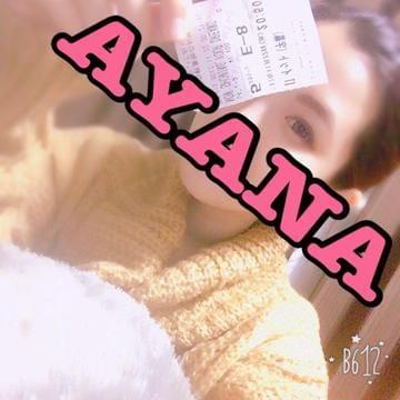 アヤナ「休日♡」11/23(木) 00:57   アヤナの写メ・風俗動画