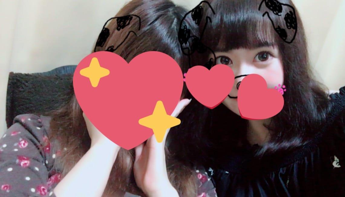 ゆいり「おれい!」11/23(木) 00:59 | ゆいりの写メ・風俗動画