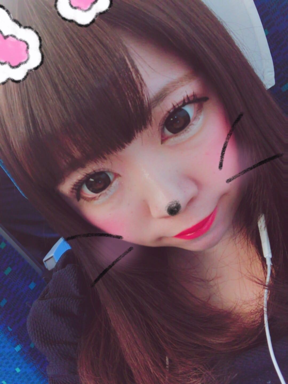 るゆ「お礼♪」11/23(木) 01:02 | るゆの写メ・風俗動画