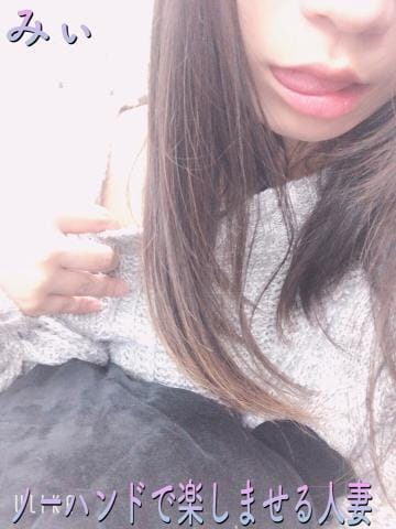「きめつのやいば!」12/27(日) 01:16 | みぃの写メ・風俗動画