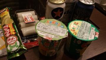 すず☆☆☆☆「うおちゃんりぴさん」11/23(木) 01:57 | すず☆☆☆☆の写メ・風俗動画