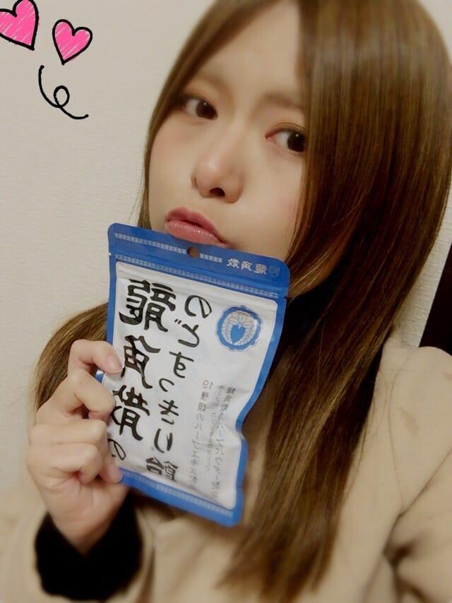 藤堂 亜美「本日も♡」11/23(木) 01:59   藤堂 亜美の写メ・風俗動画