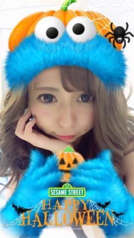 「おやすーん」11/23(木) 04:20 | れいなの写メ・風俗動画