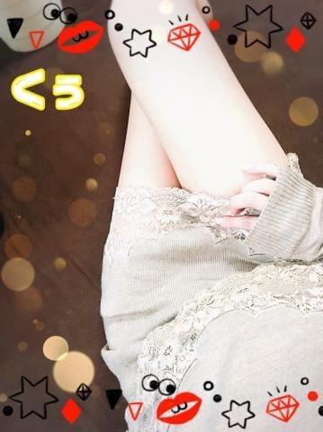 くう「ありがとう♪」11/23(木) 04:23 | くうの写メ・風俗動画