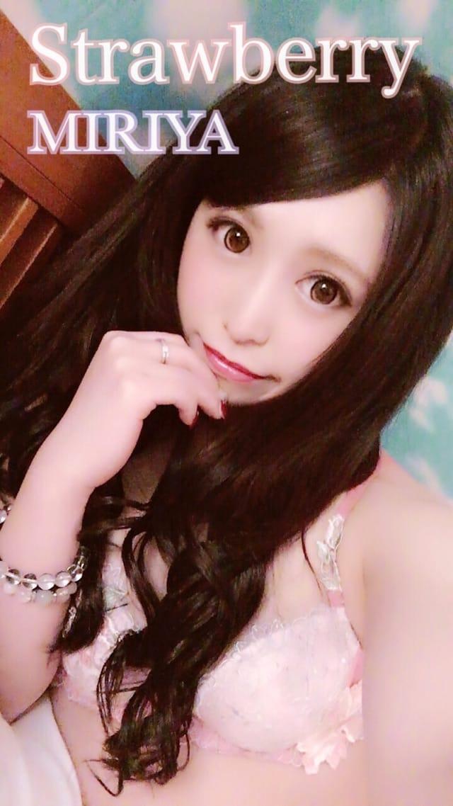 みりや☆NO1娘「シーマ?の仲良しさん?」11/23(木) 04:38 | みりや☆NO1娘の写メ・風俗動画