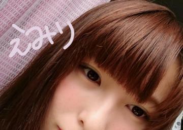 えみり「こんばんは」11/23(木) 04:48 | えみりの写メ・風俗動画