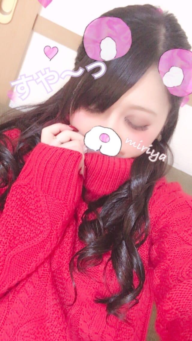 みりや☆NO1娘「おやすみ世界」11/23(木) 05:52 | みりや☆NO1娘の写メ・風俗動画