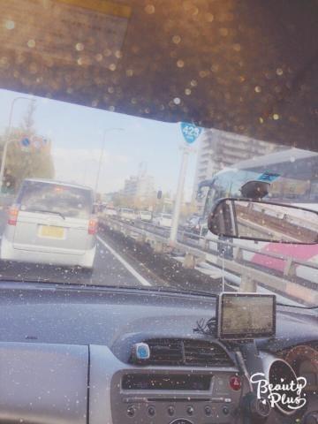 もね「渋滞なぅーって?」11/23(木) 10:59 | もねの写メ・風俗動画