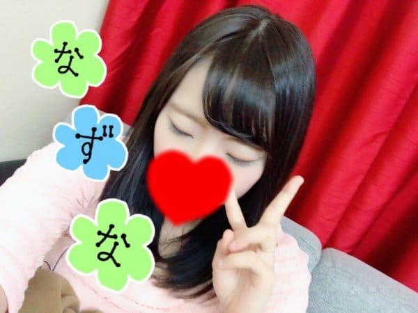 「出勤♡」11/23(木) 12:49 | なずなの写メ・風俗動画