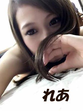 「こんばんは❗」11/23(木) 17:32 | れあの写メ・風俗動画