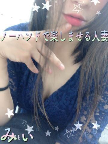 「今年1年!」12/29(火) 09:00 | みぃの写メ・風俗動画