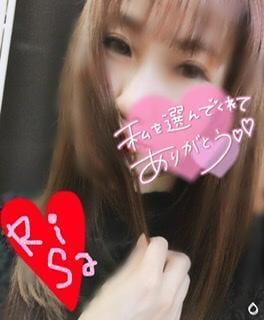 「出勤??昨日のお礼?」12/29(火) 11:01 | りさの写メ・風俗動画