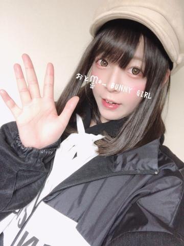 「ぴゃ〜*」12/29(火) 20:43 | おとの写メ・風俗動画
