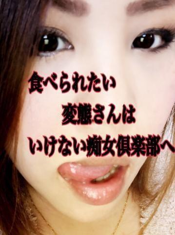 みずき「[自撮りしてみました]:フォトギャラリー」11/23(木) 21:12 | みずきの写メ・風俗動画