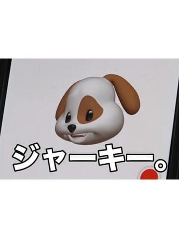 ゆか「腹筋プルプル(笑)」11/23(木) 22:25   ゆかの写メ・風俗動画